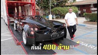 นี่ดูไบชัดๆ!!! ส่งมอบรถคันละ 400 ล้าน Pagani Huayra Roadster