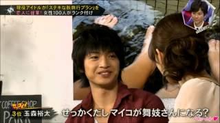 2013-11-03日放送 第31回.