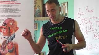 НАРКОМАНИЯ ЭТО ТЮРЬМА - ВЫХОД НА СВОБОДУ - Фахреев В.А.