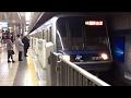 【4K】響くVVVFサウンド!横浜市営地下鉄3000形(三菱GTO-VVVF)・3000N形(三菱IPM・IGB…