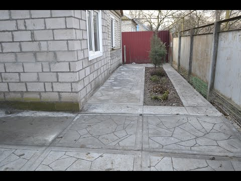 Фигурный бетон своими руками
