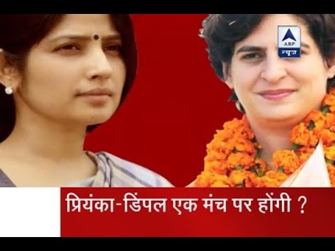 Jan Man: Priyanka Gandhi, Dimple Yadav to campaign together for UP polls?
