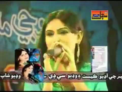 Pyar kayo aa   Marvi Sindhu   New Album   Sindhi Songs 2017   Remix   HD Songs   Sindh World Songs