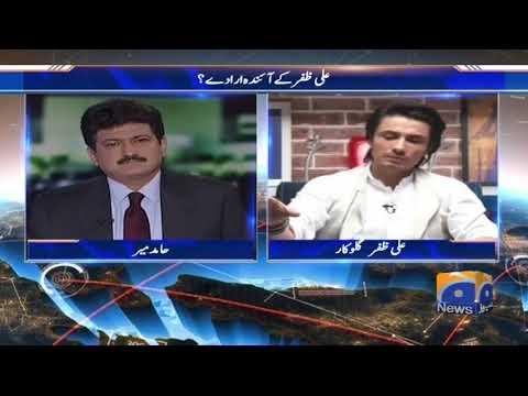 Ali Zafar Key Ainda Iradey ? Capital Talk