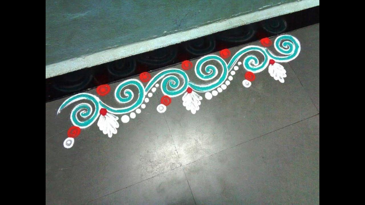 How to make new simple easy border rangoli youtube for Door rangoli design images