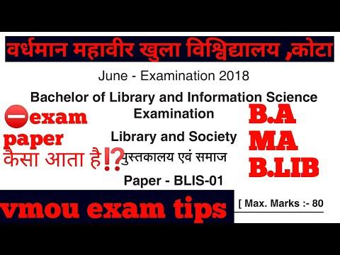 vmou ba ma blib exam paper/ vmou kota exam tips , exam answer write tips