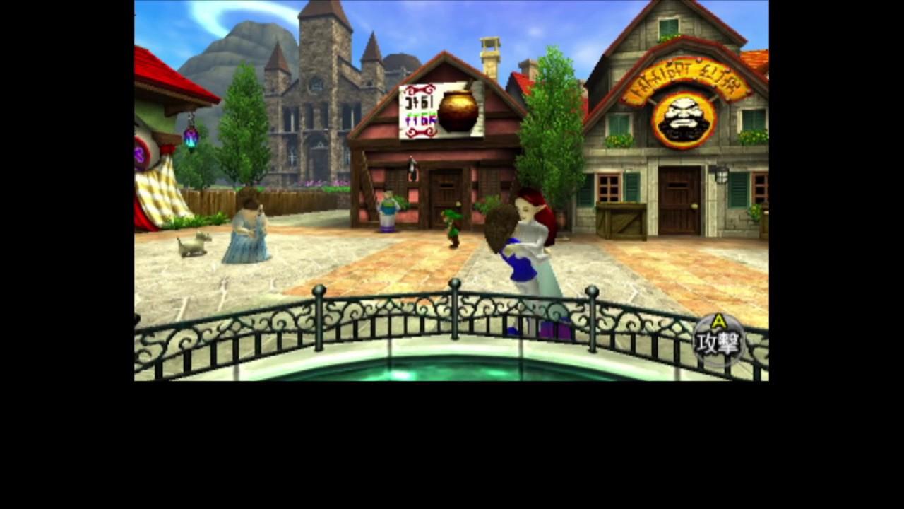 3DS《薩爾達傳說 時之笛3D》中文版遊戲全程一〇:得到大師之劍,到七年後的世界 - YouTube