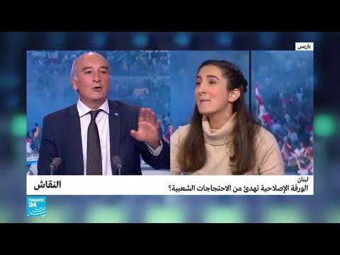 عن الطائفية في لبنان  - نشر قبل 19 ساعة