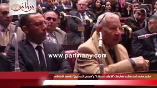 بالفيديو.. مكرم محمد  يشبه ممارسات