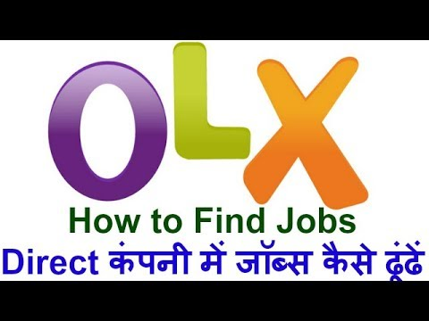 Work From Home In Delhi Olx  Jobs , data entry