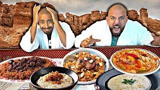 تحدي اكل سفرة حساوية 🍚 Food Challenge From Al Hasa