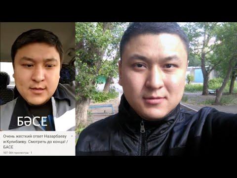 Автор «Очень жёсткого ответа Назарбаеву» Арман Хасенов  о своем приговоре и позиции / БАСЕ