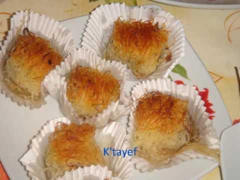 Algerian food and cakes chahiyya tayyiba youtube for Algerian cuisine youtube