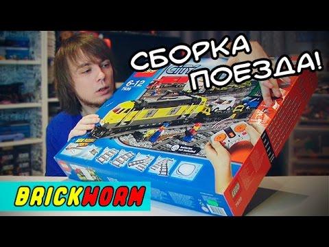 LEGO Cargo Train (7939) - Brickworm