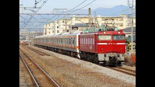 【JR東】209系500番台 武蔵野線〝ケヨM84編成 秋田出場配給〟