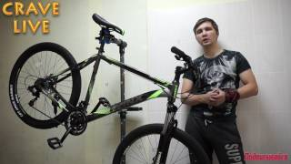 Обзор велосипеда TRINX MAJESTIC M136