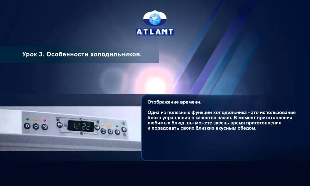 Производство стиральных машин АТЛАНТ Канал БЫТОВАЯ ТЕХНИКА .