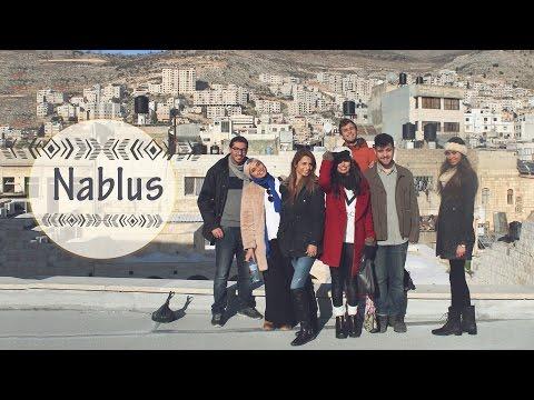 The City of Nablus | مدينة نابلس