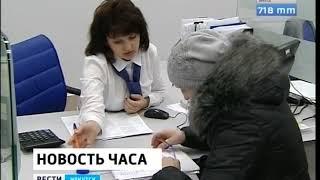 Почти половина опрошенных иркутян выбрали родной город для карьерного роста