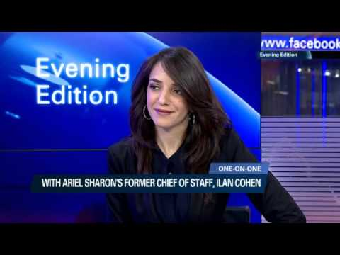 Interview with Ariel Sharon's former chief of Staff, Ilan Cohen - 01/02/2014
