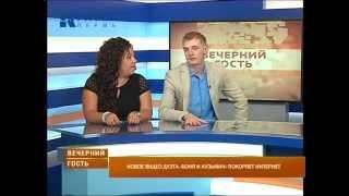 """Вечерний гость. Дуэт """"Боня и Кузьмич"""""""