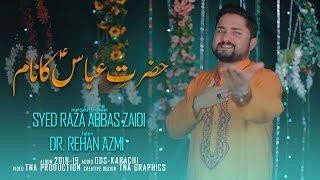 Manqabat 2018 | Hazrat-e-Abbas ع Ka Naam | Syed Raza Abbas Zaidi - Manqabat 2018/2019