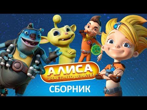 Дарья мультфильм смотреть все серии подряд