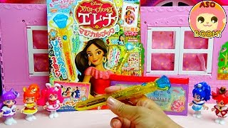 アバローのプリンセス エレナ マジカルブックのふろくをしょうかい❤️ひかりのつえにキュートなペンポーチッズ  アニメ おもちゃ Kids Anime Toy Disney えれな 検索動画 25