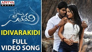 Idivarakidi Full Video Song | Nenu Seethadevi Full Video Songs | Sandeep, Bavya Sri