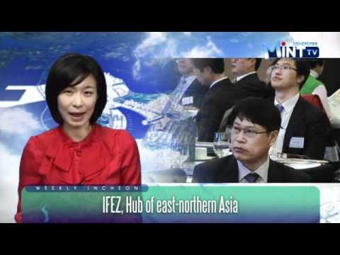2010.12.30 Korea Incheon city hall english broadcasting news