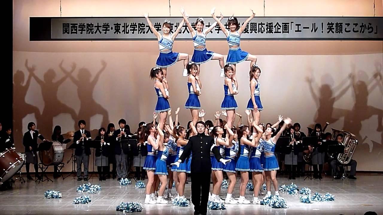 関西 学院 大学 ログイン