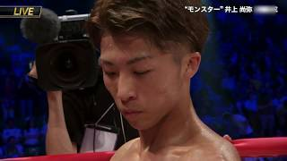 【HD】井上尚弥 vs リカルド・ロドリゲス 3回KOシーン 2017年5月21日 Ricardo Rodríguez Naoya Inoue