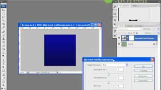 Видео урок как изменять цвет картинки в фотошопе(Тем кому дорого своё время начинайте смотреть с 2:10 Видео урок как изменять цвет картинки в фотошопе? Кому..., 2012-02-07T06:53:14.000Z)