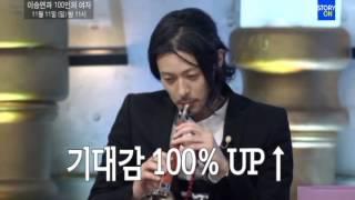 http://100women.interest.me/ 오다기리 죠와 함께하는 이승연과 100인...