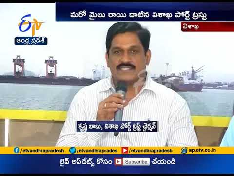 Cargo handling capacity of Vizag port up | Chairman