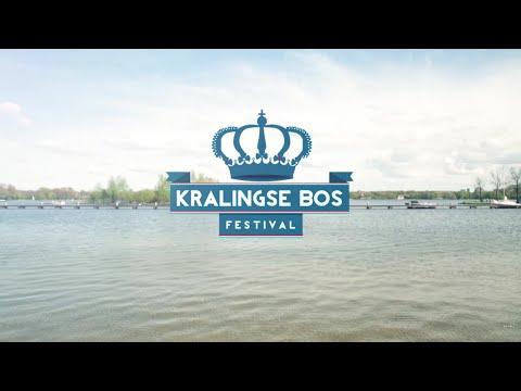 Kralingse Bos Festival 2015 - Aftermovie