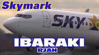 Skymark Airlines Ibaraki Airport Landing 茨城空港着陸 thumbnail