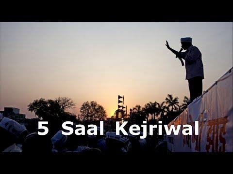 Aam Aadmi Party - 5 Saal Kejriwal by Vishal Dadlani