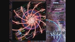 Touhou 14: Double Dealing Character - Stage 5
