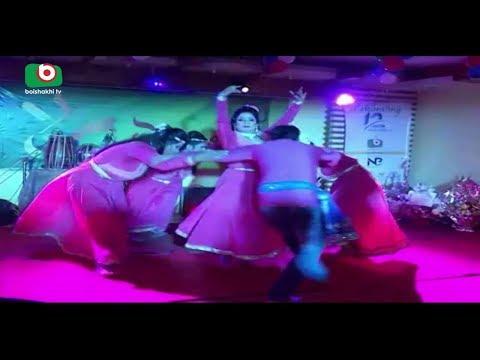 Chittagong Culture   Arochul   চট্টগ্রাম কালচার   28Dec17