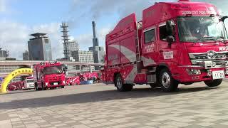 神戸市消防出初式 2020