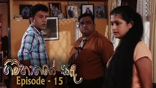 Gimhanaye Sanda | Episode 15 - (2018-04-06) | ITN Thumbnail