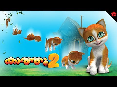 KATHU 2 ♥ Malayalam cartoon full movie for children ★Full HD