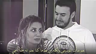 أحلا صداقة بالعالم 😢♥ مصطفى&ايرام 💕🍯 mustafa ceceli ve irem derici ♥🌞 Video