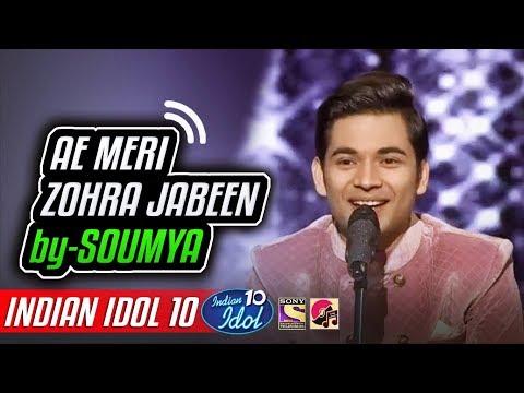 Ae Meri Zohra Jabeen - Soumya Chakraborty - Indian Idol 10 - Neha Kakkar - 2018 - Qawwali