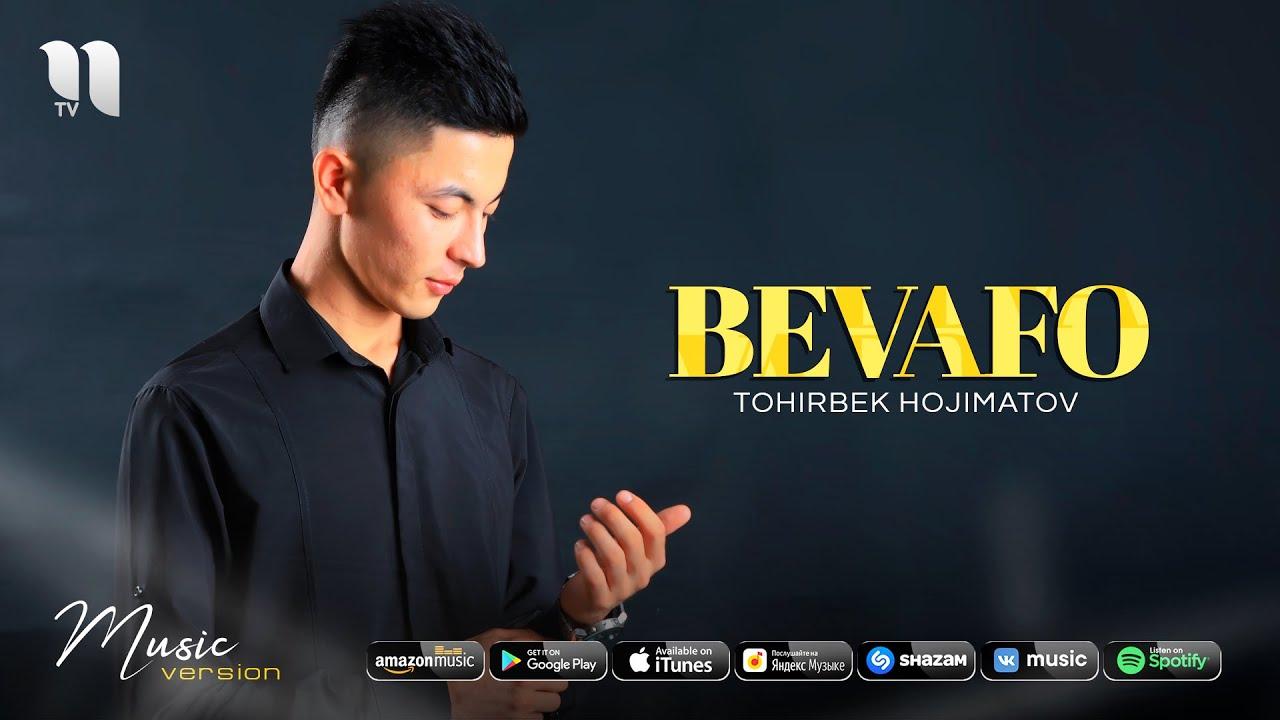 Tohirbek Hojimatov - Bevafo (audio 2020)