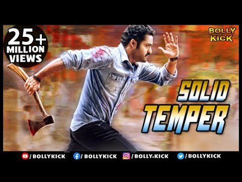 Solid Temper Full Movie  Hindi Dubbed Movies 2017 Full Movie  Jr. NTR