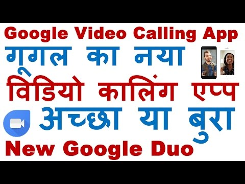 How to Download and Use Google Duo FREE Video Calling App (Google Duo Review )