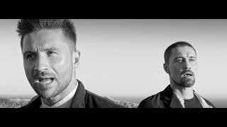 Сергей Лазарев & Дима Билан - Прости меня (Official video)