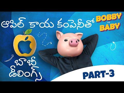 Bobby vs Baby 8, 9 calls  telugu comedy scenes latest 2020 || comedy series 2020 || Filmymoji Telugu